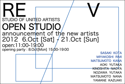 OPEN STUDIO Announcement of the New Artists